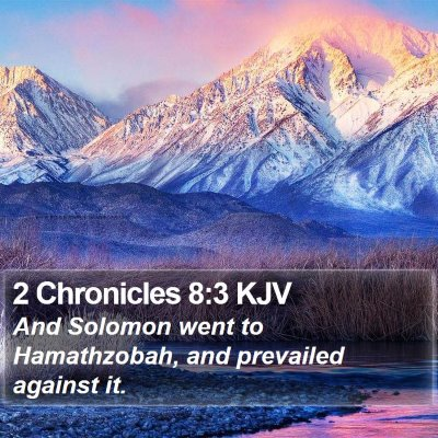 2 Chronicles 8:3 KJV Bible Verse Image