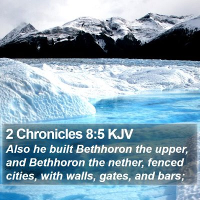 2 Chronicles 8:5 KJV Bible Verse Image